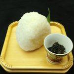 仁多米おむすび