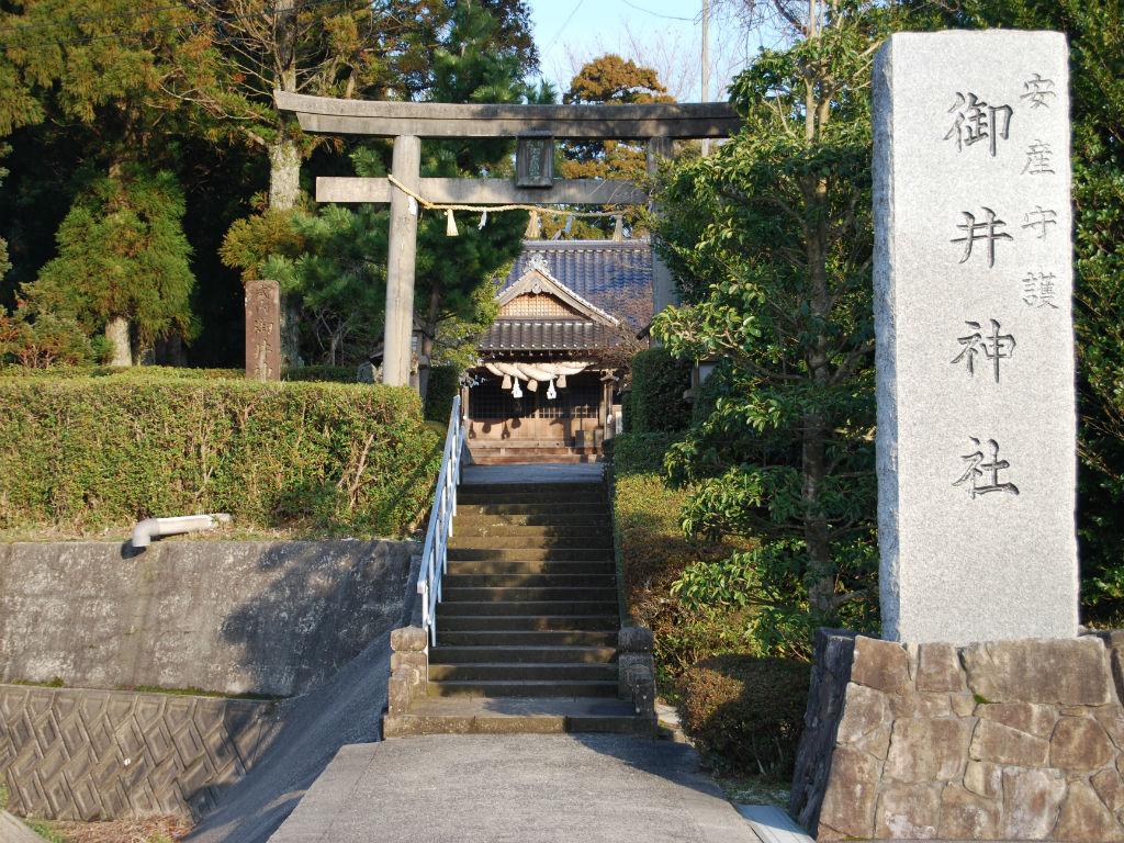 御井神社(Mii Shrine)