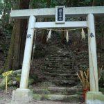 韓竈神社参道入り口
