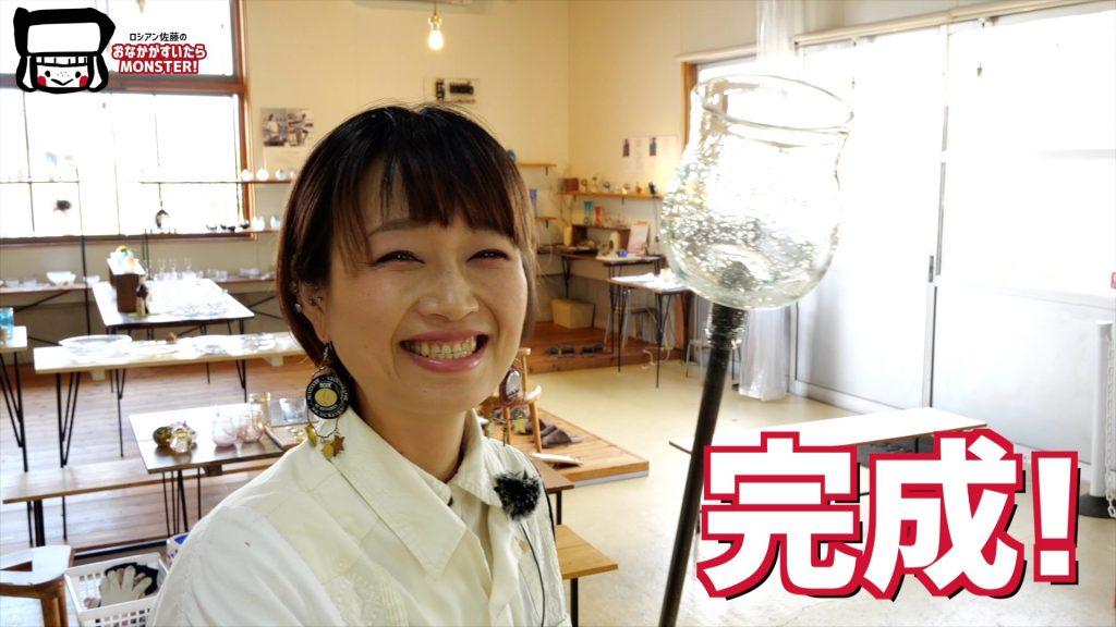 Glass Workshop IZUMO