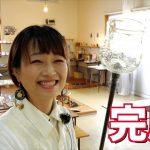 ガラス工房IZUMO