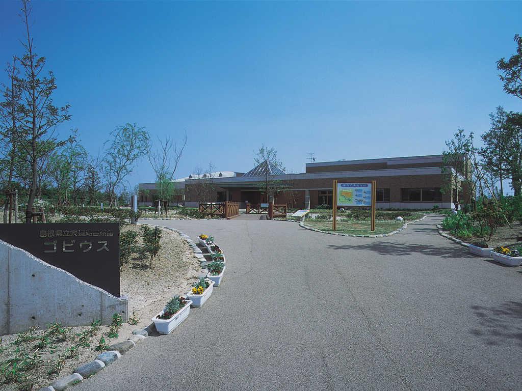 島根県立宍道湖自然館ゴビウス