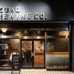 Izumo Brewing Co.1-1
